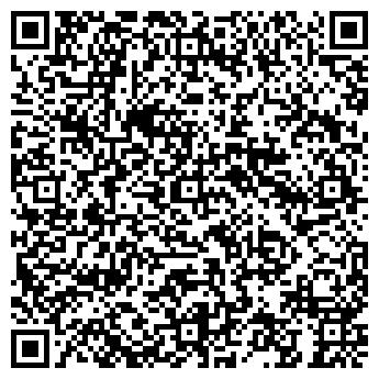 QR-код с контактной информацией организации ДОМОВЫЕ ОПТТОРГ