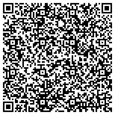 QR-код с контактной информацией организации ЗОЛОТОЙ ДРАКОН ЦЕНТР ТРАДИЦИОННОЙ ВОСТОЧНОЙ ФИТОТЕРАПИИ, ЧП