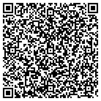 QR-код с контактной информацией организации КАЛЕЙДОСКОП Н, ООО