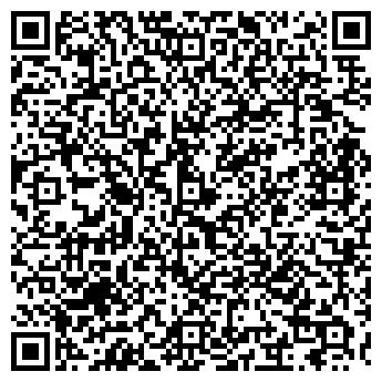 QR-код с контактной информацией организации КОМПАНИЯ ШТУЧКА