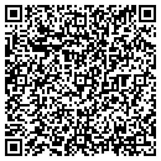 QR-код с контактной информацией организации О.К.