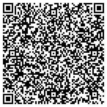 QR-код с контактной информацией организации СИБИРЬ СУВЕНИРНЫЙ МАГАЗИН ГОСТИНИЧНЫЙ КОМПЛЕКС