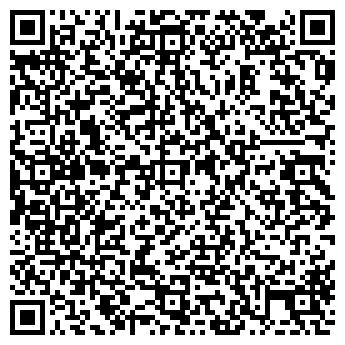 QR-код с контактной информацией организации СТРОЙЛЕГИОН, ООО