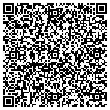 QR-код с контактной информацией организации ЦЕНТР ПРАЗДНИЧНОЙ УПАКОВКИ, ООО