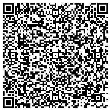 QR-код с контактной информацией организации АДАЛИТ ТОРГОВЫЙ ДОМ, ООО