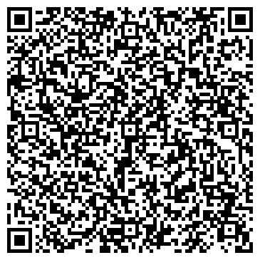 QR-код с контактной информацией организации АТОЛЛ СИБИРСКИЙ ЮВЕЛИРНЫЙ ЗАВОД, ООО