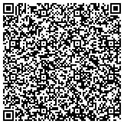 QR-код с контактной информацией организации ВЕКТОР-БИАЛЬГАМ ГОСУДАРСТВЕННЫЙ НАУЧНЫЙ ЦЕНТР ВИРУСОЛОГИИ И БИОЛОГИИ, ГУП