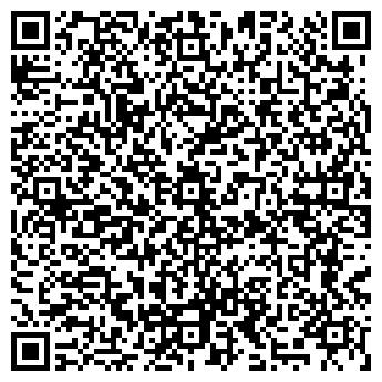 QR-код с контактной информацией организации ТСБ-ЛЮКС КОМПАНИЯ, ООО