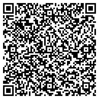 QR-код с контактной информацией организации АЯКС, ЗАО