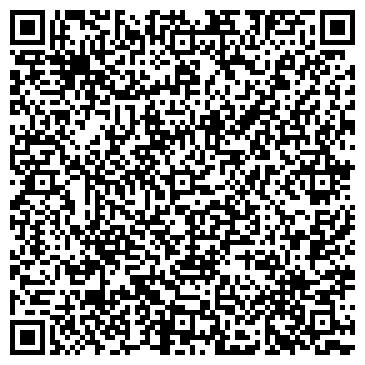QR-код с контактной информацией организации ВАЛЕРИЙ ТД ЗАО МЕДТЕХНИКА