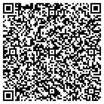 QR-код с контактной информацией организации ГЕДЕОН-РИХТЕР