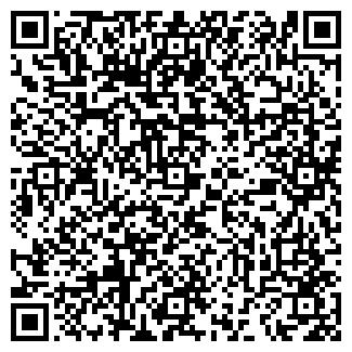 QR-код с контактной информацией организации ГЕКСА, ООО