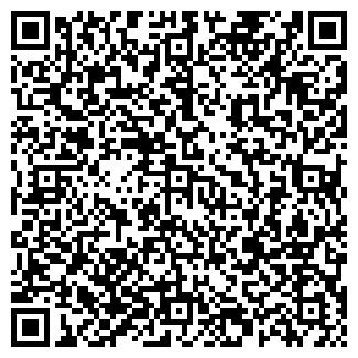 QR-код с контактной информацией организации ЛАВРМЕД, ООО