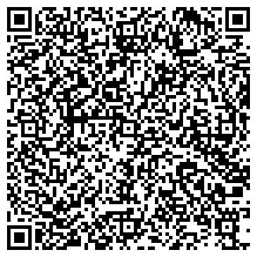 QR-код с контактной информацией организации ОРГХИМ ПРОИЗВОДСТВЕННОЕ ПРЕДПРИЯТИЕ, ЗАО