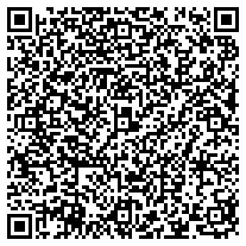 QR-код с контактной информацией организации РАДУГА ВОГ НРСРП, ООО