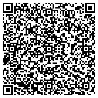"""QR-код с контактной информацией организации ООО """"САХО-МЕДФАРМ""""  (Закрыто)"""