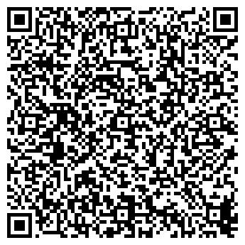 QR-код с контактной информацией организации ФИТО-ФАРМ, ООО