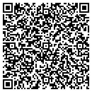 QR-код с контактной информацией организации ФОКОН