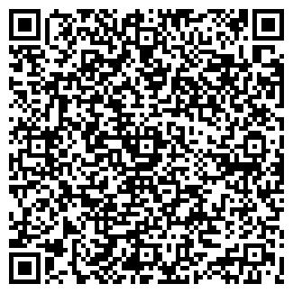 QR-код с контактной информацией организации ОТОФОН