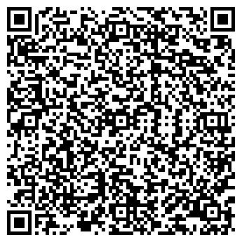 QR-код с контактной информацией организации ООО ВЕСТА ТД