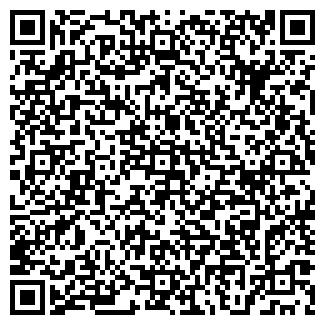 QR-код с контактной информацией организации КЛАРИТАС-ПЛЮС, ООО