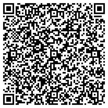 QR-код с контактной информацией организации НАМИД-СТАЛЬ СКЛАД, ООО