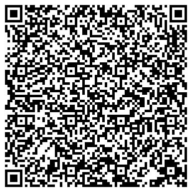 """QR-код с контактной информацией организации ООО """"Завод литья и металлоконструкции"""""""