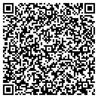 QR-код с контактной информацией организации ПТО, ООО