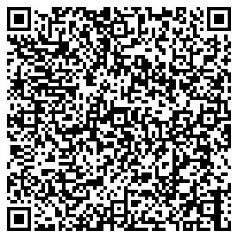 QR-код с контактной информацией организации МЕТАЛЛСИБЦЕНТР, ООО