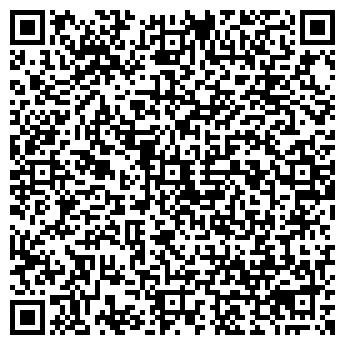 QR-код с контактной информацией организации ОБОРОНПРОМКОМПЛЕКС ЗАПАДНО-СИБИРСКОЕ, ОАО