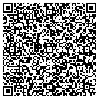 QR-код с контактной информацией организации СИБЛАЗЕР, ООО