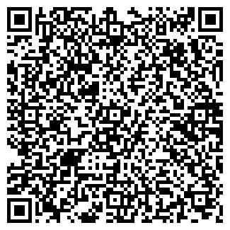 QR-код с контактной информацией организации СКАД, ЗАО