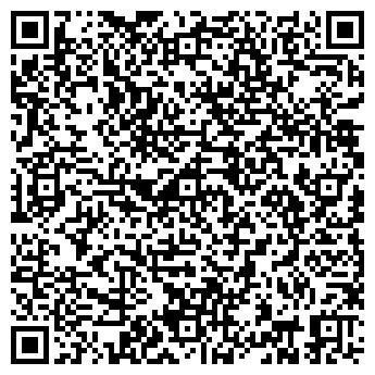 QR-код с контактной информацией организации ВАЛЬКОР, ООО