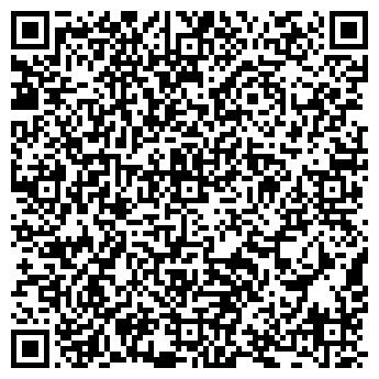 QR-код с контактной информацией организации ВИРА-ПЛЮС, ООО