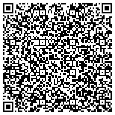 QR-код с контактной информацией организации ЗАПАДНАЯ МЕТАЛЛОБАЗА, ООО