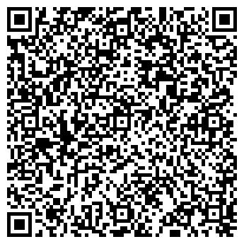 QR-код с контактной информацией организации КОМПАНИЯ СТАМОС