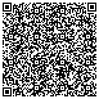 QR-код с контактной информацией организации МЕТАЛЛОБАЗА НА БОЛЬШЕВИСТСКОЙ ТОРГОВАЯ ФИРМА, ООО