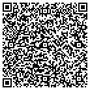 QR-код с контактной информацией организации АО КАДАМЖАЙСКОЕ ШСУ