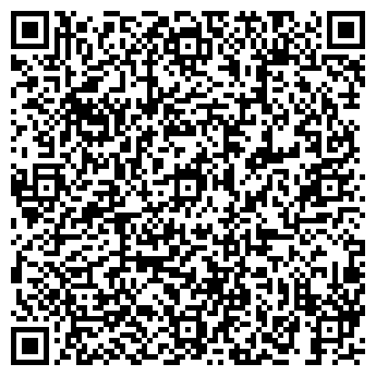 QR-код с контактной информацией организации РАСМИН-Н, ООО