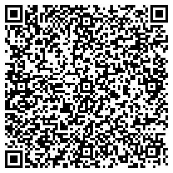 QR-код с контактной информацией организации СИБМЕТАЛЛ-Н, ООО
