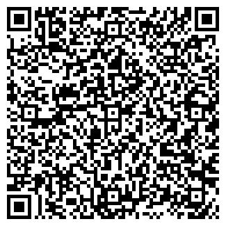 QR-код с контактной информацией организации СТАЛЬ МЕТ