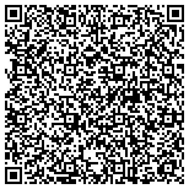 QR-код с контактной информацией организации СТАЛЬНОЙ ПРОФИЛЬ НОВОСИБИРСКИЙ ЗАВОД, ЗАО