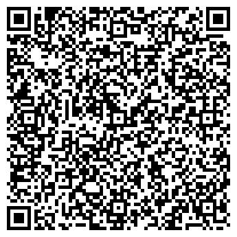 QR-код с контактной информацией организации УРАЛТРУБТОРГ-СИБИРЬ, ООО
