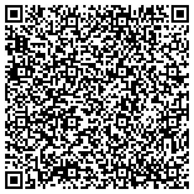 QR-код с контактной информацией организации ФИНАЗИЯ КОМПАНИЯ ФИНАНСОВО-ЮРИДИЧЕСКИЙ ДЕПАРТАМЕНТ, ООО
