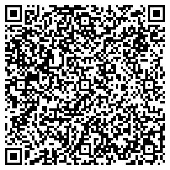 QR-код с контактной информацией организации ХИММЕТАЛ И К, ООО