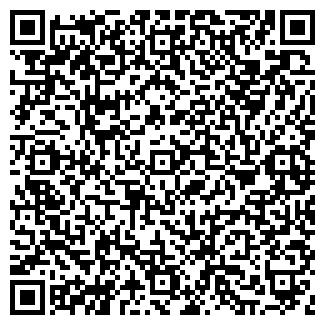 QR-код с контактной информацией организации АМК, АОЗТ