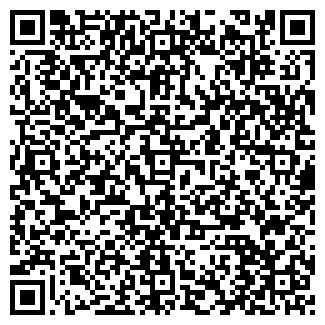 QR-код с контактной информацией организации АНТОКС, ООО