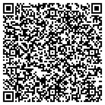 QR-код с контактной информацией организации БББ, ООО