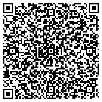 QR-код с контактной информацией организации ДИСКУС ПЛЮС, ООО
