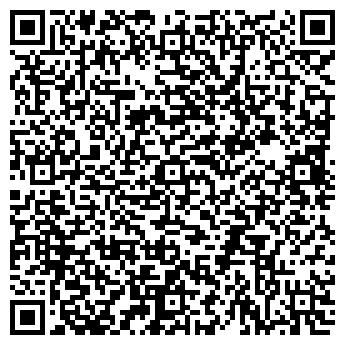 QR-код с контактной информацией организации КОНСИБ-ПЛЮС